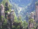 Explore my Hunan Province