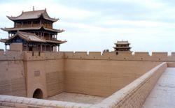Jiayuguan Fort in Gansu Province