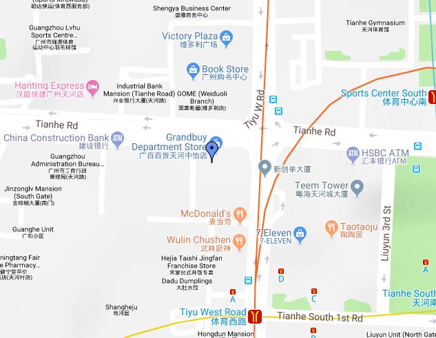 Explore my China