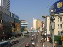 Hefei City - The Capital of Anhui Province