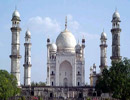 Travel to Aurangabad !