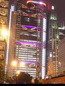 HCBC Headquarter in Central, Hong Kong