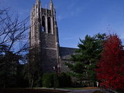 Philadelphia Saint Joseph University